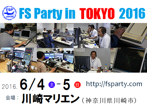 FS Party in TOKYO 2015